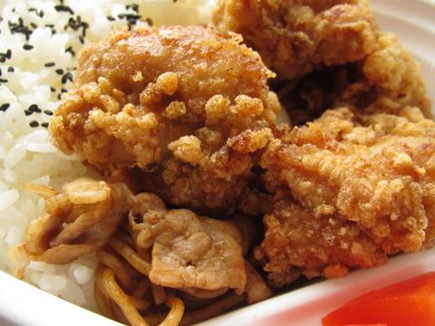 鶏Come/ドリカム【閉店】