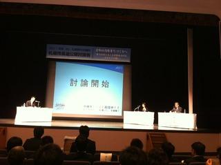 札幌市長候補公開討論会