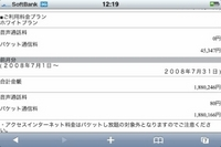 188万円