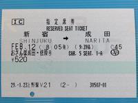 「上野駅V21」29.-1.23
