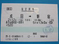 「矢板駅MV1」29.-2.-1