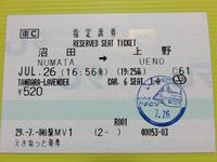 「柏駅MV1」29.-7.-8