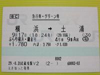 「武蔵境駅V2」29.-8.31