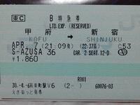 「有楽町駅V6」30.-4.-6