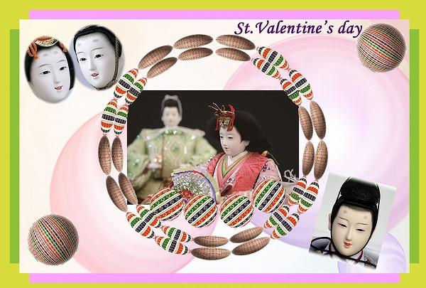 St.Valentines dayのカード