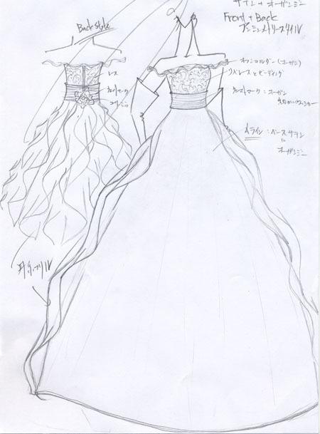 ウェディングドレス オーダーメイド 札幌の花嫁様ドレス