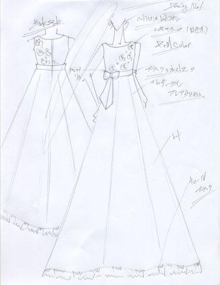 ピアノのコンクール用ドレス デザイン画 札幌のお客様