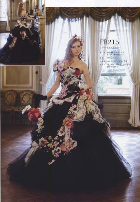 和装カラードレス ブラック 札幌