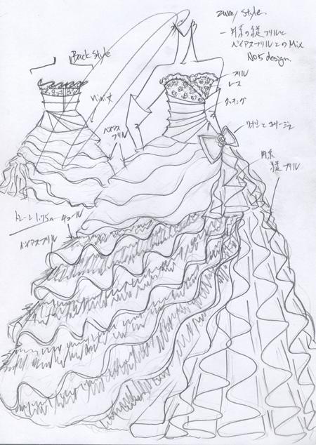 カラードレスのデザイン画 2way