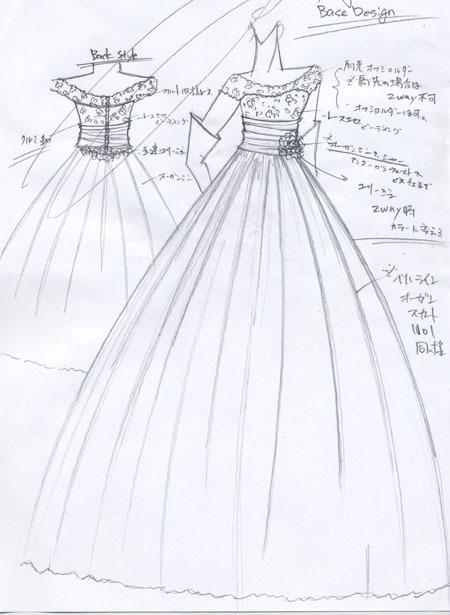 ウェディングドレス オーダーメイド デザイン画