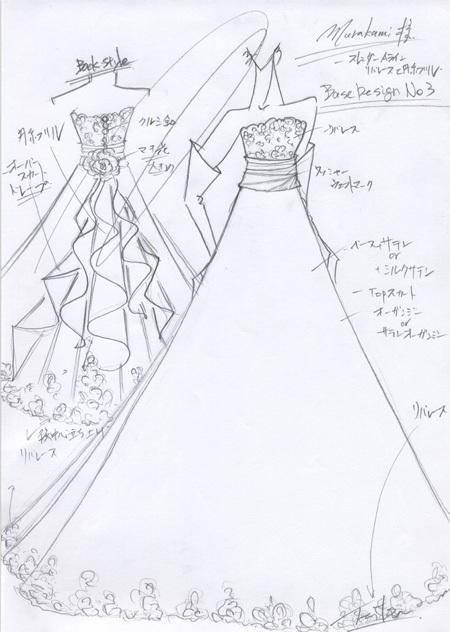 オーダーメイドウェディングドレス 札幌の花嫁ドレス