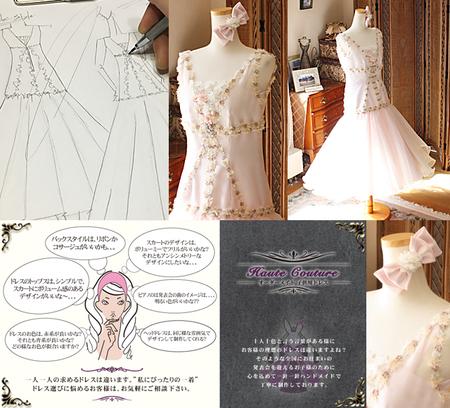 オーダーメイドドレス制作とは?デザイン画から創り上げるあなただけの素敵なドレス制作
