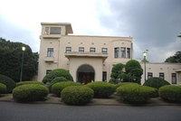 旧朝香宮邸(東京都庭園美術館)の見学