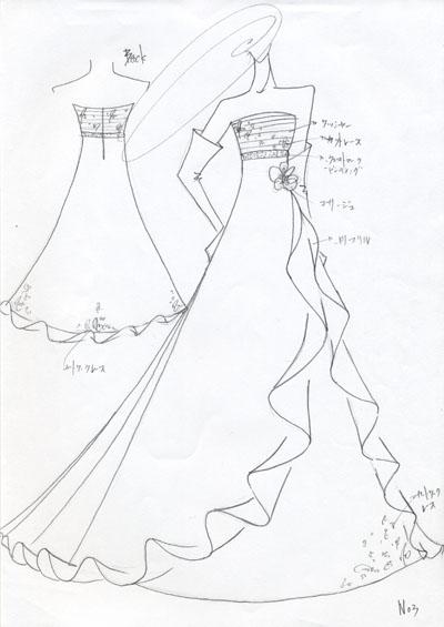 ウェディングドレスのデザイン画 オーダーメイドウェディングドレス