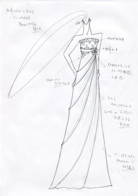 オーダーメイドドレス
