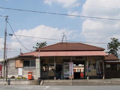 上総の国へ素朴な兄弟駅舎を見に行く