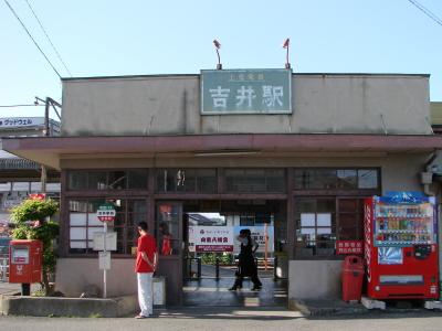 上州の木造駅舎に会いに行こう=その2=