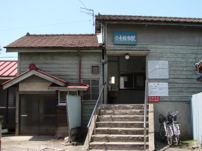 上州の木造駅舎に会いに行こう=その1=