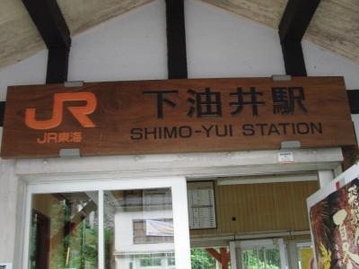 2009・夏旅 =高山本線(JR東海管区・その④)=