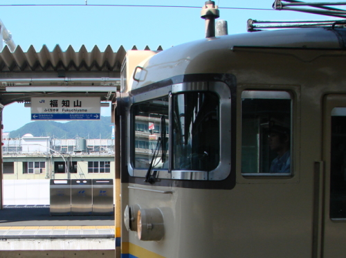 青春18きっぷの旅《小浜線編・その2》=あ、みかん電車=