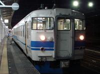 青春18きっぷの旅《小浜線編・その8》=敦賀駅・北陸本線=