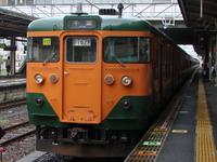 愛すべきみかん電車
