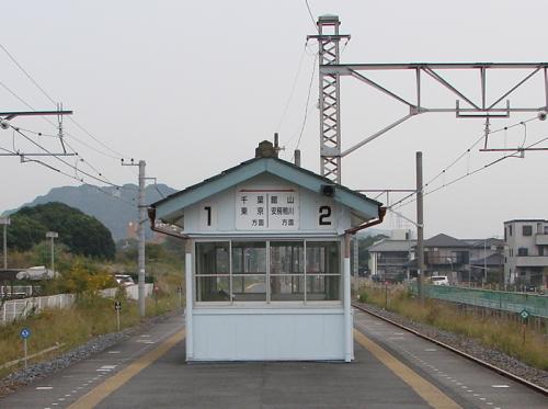 房総半島の駅舎を訪ねる《その4》=青堀(あおほり)駅=