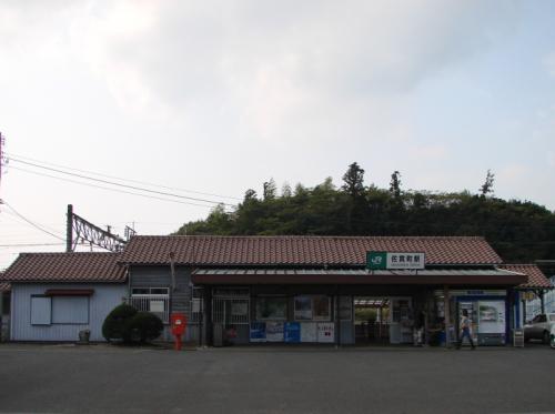 房総半島の駅舎を訪ねる《その6》=佐貫町(さぬきまち)駅=