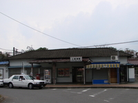 房総半島の駅舎を訪ねる《その7》=上総湊(かずさみなと)駅=