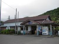 房総半島の駅舎を訪ねる《その11》=江見(えみ)駅=