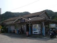 房総半島の駅舎を訪ねる《その12》=太海(ふとみ)駅=