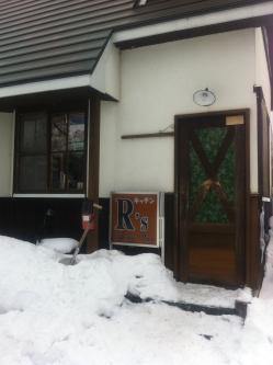 キッチンR'sのオムカレー