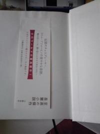 秋田の図書館