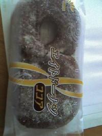 エイトドーナツ!!