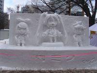 雪祭りその3について