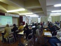 シンポジウム「大雪山国立公園トムラウシの地熱発電計画を問う」報告
