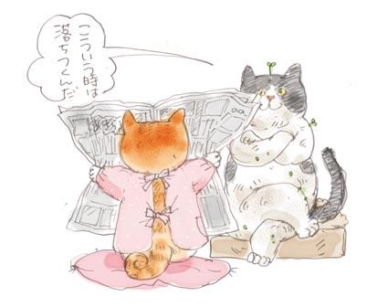 ど〜ちゃんの原発反対-番外編