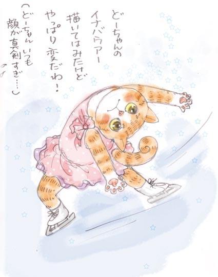 冬季ネコリンピックその3