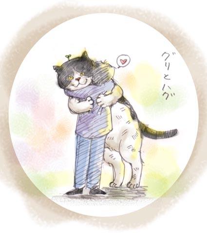 妄想劇場「hug」