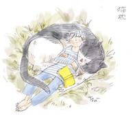 妄想劇場「猫枕」