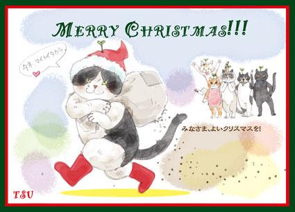 メリークリスマス!!!