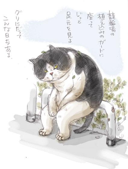 妄想劇場『猫町神話』