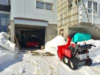 最初で最後の除雪機稼働!
