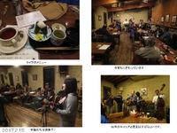 喫茶店ライブ