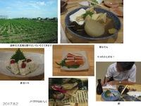 琵琶湖のほとりにて