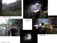 初トンネル