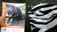 多摩動物公園行ってきた