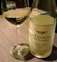 2015 印象に残ったワイン