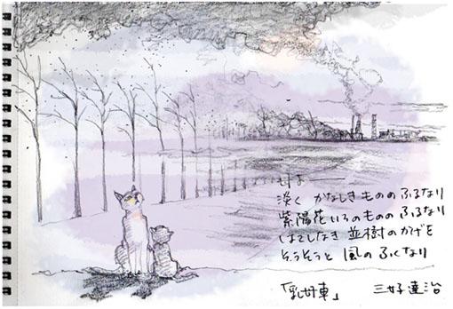 絵日記お休み/ラクガキの日