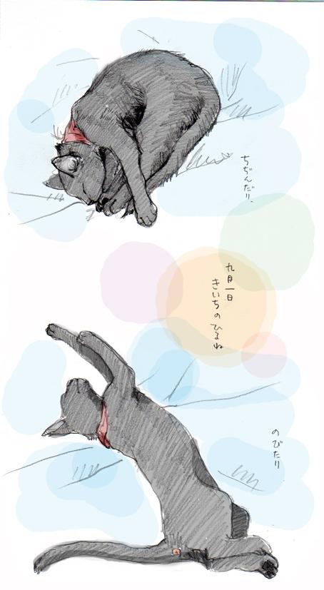 日常スケッチ(8)